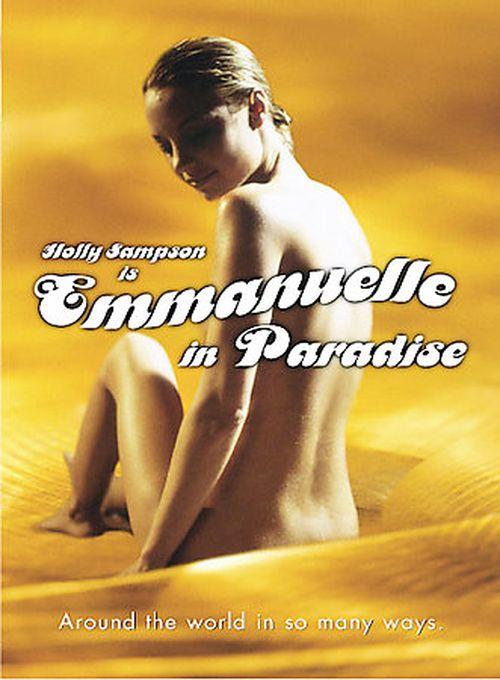 Эммануэль в раю / Emmanuelle 2000: Emmanuelle in Paradise. Секс-файлы: Вне
