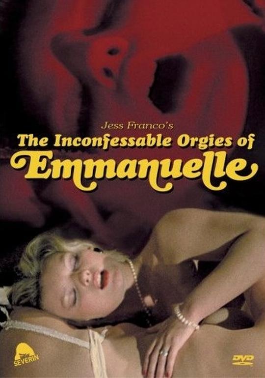 ishu-eroticheskiy-film