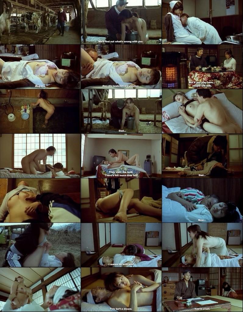yaponskoe-intsest-kino