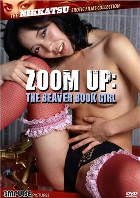 Zoom Up The Beaver Book Girl