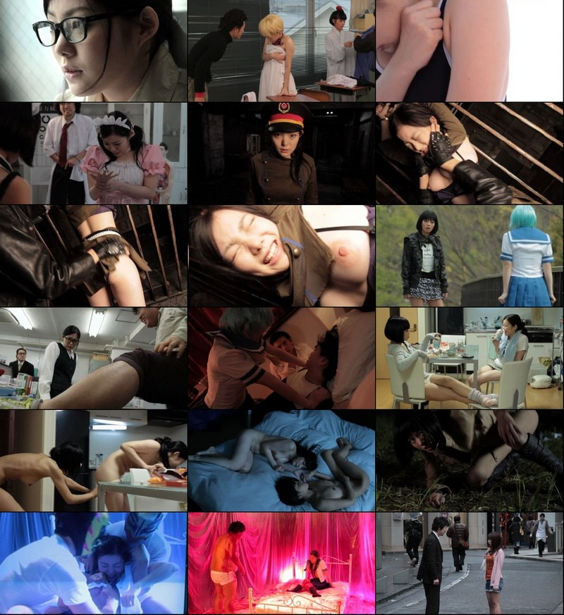 Love Loathing Lulu Ayano.cap