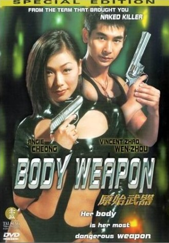 Body Weapon
