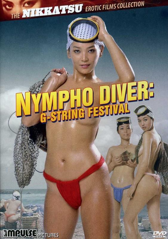 Nympho Diver G-String Festival
