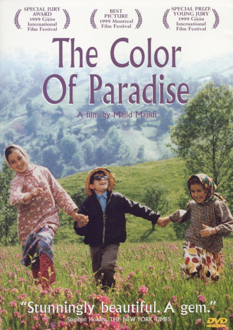 The Color Of Paradise